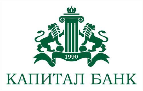Банк капитал официальный сайт
