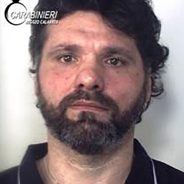 Мафийн толгойлогч 20 жилийн дараа баривчлагдлаа