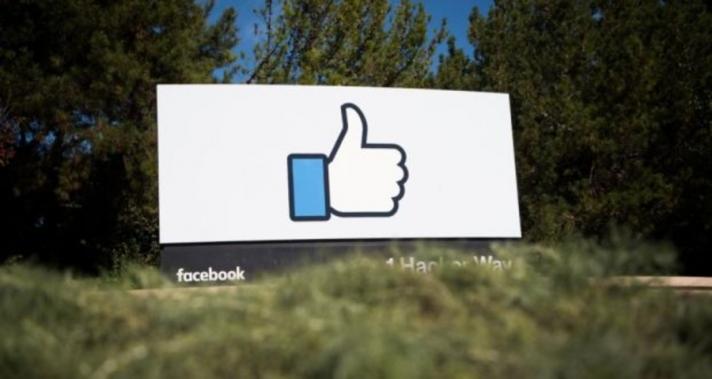 """""""Фэйсбүүк""""-ийн ашиг орлого эрс нэмэгджээ"""