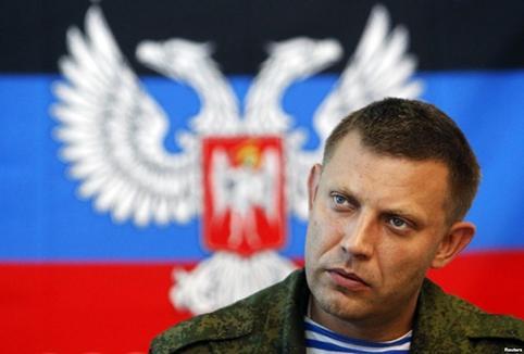 """Захарченко хурандаа """"Оросын төмөр зам""""-аас хумсалж байсан гэв үү"""
