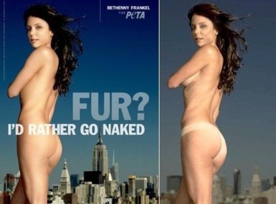 Photoshop-н өмнө ба дараа