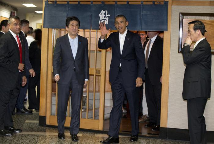 Обама япончуудаас уучлал хүсэв