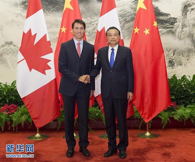 Хятад, Канадын эдийн засаг, банк санхүүгийн стратегийн яриа хэлэлцээг эхлүүлэв