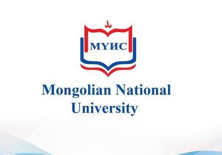 Монголын Үндэсний Их Сургуулийн /МҮИС/ нэмэлт элсэлт авч байна