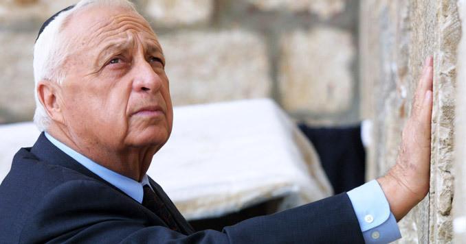 Израилийн 10 дахь ерөнхийлөгч тангаргаа өргөлөө