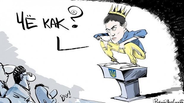 Украины тусгайгийнхан Савченког хөнөөх гэж байсан нь илэрлээ