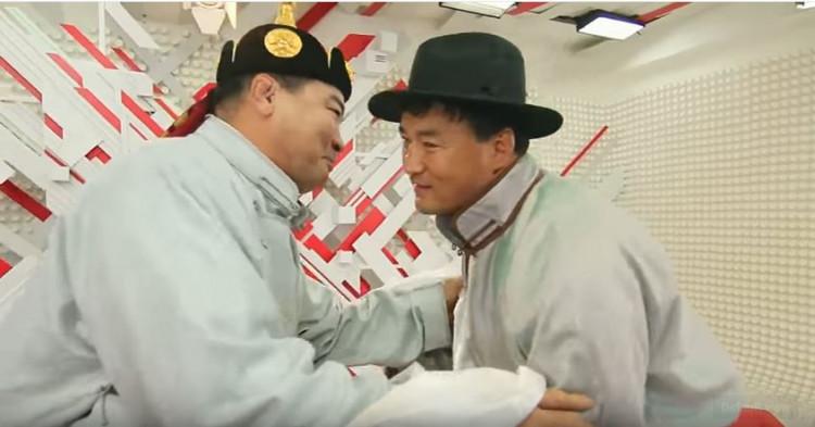 Монголын хагарал, өнөө цагт