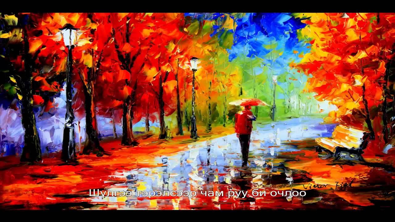 Улаанбаатарт өдөртөө бороо шивэрнэ