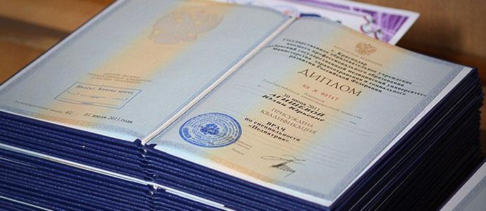 Хуурамч дипломыг зах зээлээс шахна