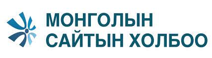 монголын сайтын холбоо зурган илэрцүүд