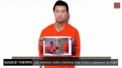 Барьцаанд байсан япон иргэний нэгийг хөнөөжээ