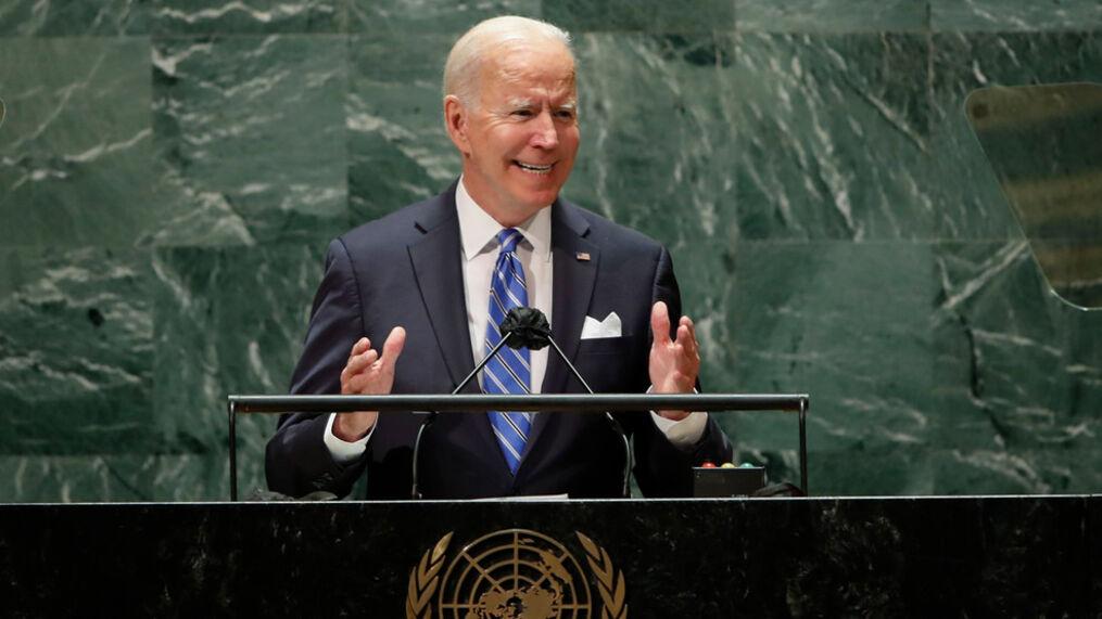 Байден: АНУ дэлхийг хуваахыг хүсдэггүй