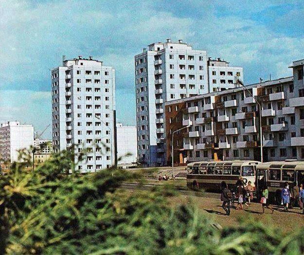 1976 оны Улаанбаатар хот ийм байжээ