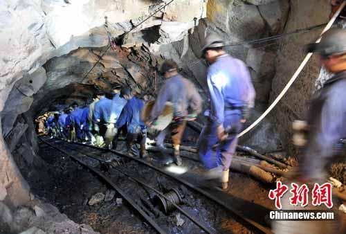 Хятадад нүүрсний 800 жижиг уурхайг хаана