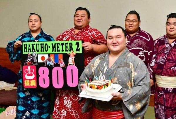 Хакухо М.Даваажаргал Осака Наоми, Стивен Сигал нарт шагналын мөнгөнөөсөө бэлэглэжээ