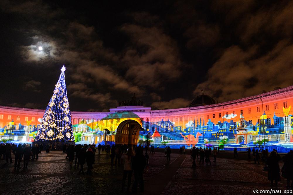 Ленинградыг фашистуудаас чөлөөлсний 75 жилийн ойд зориулсан гэрлийн шоу