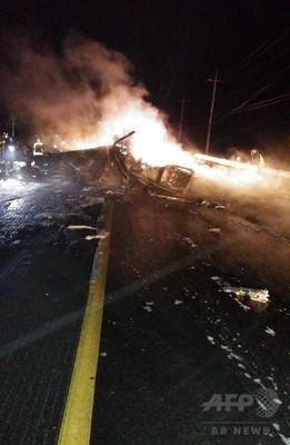 Өмнөд Солонгост нисдэг тэрэг сүйрчээ