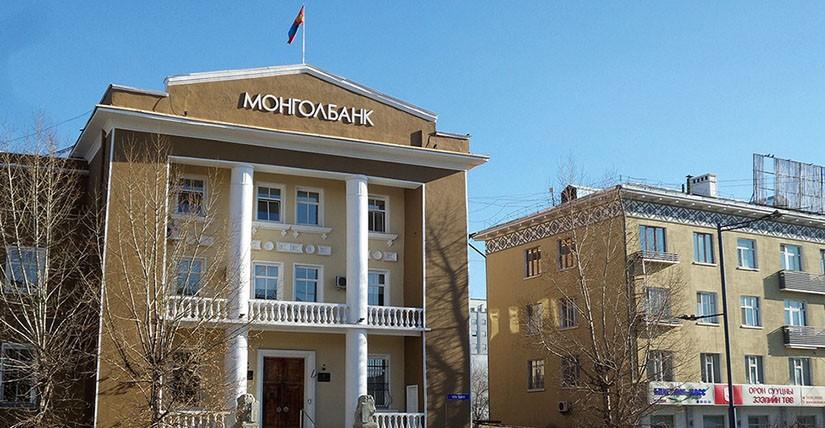 Монголбанк 16.2 сая ам.долларыг зах зээлд нийлүүллээ