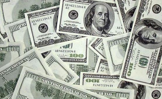 Долларын ханш бага зэрэг буурлаа