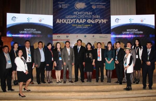 """""""Монголын цахим сэтгүүл зүйн анхдугаар форум""""-д оролцогчид """"Улаанбаатарын цахим тунхаг""""-ийг батлан гаргалаа"""
