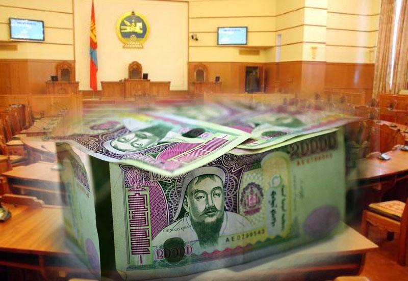 Эрх баригчдад мөнгө Төсвийн бүртгэлийн зарчмуудаас илүү их чухал уу?