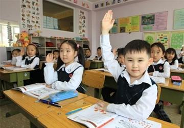 Энэ хичээлийн жилд 64364 хүүхэд нэгдүгээр ангид элсэн суралцана