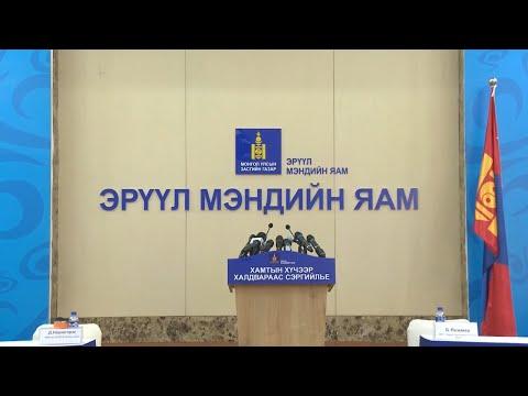 Үйлдвэрлэцгээе, бүтээцгээе, Монголчууд аа!!! /заавал үзэх бичлэг/