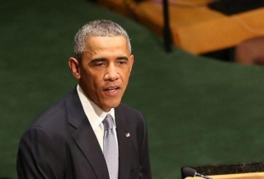 Гуантанамог хаахын тулд Обама
