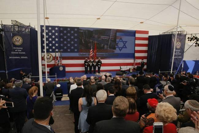 Иерусалимд АНУ Элчин сайдын яамаа нээснийг эсэргүүцсэн палестинчуудын 55 нь амиа алдав