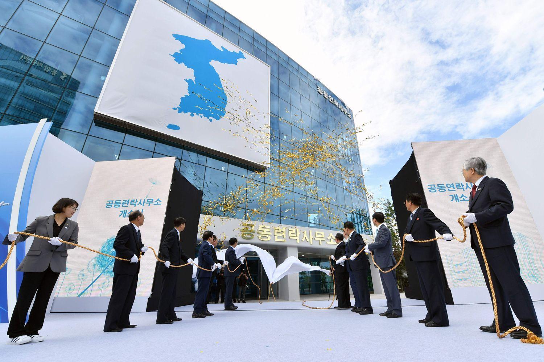 Умард Солонгосын тал хоёр Солонгосын хамтарсан төлөөлөгчийн газрын байрыг дэлбэлжээ