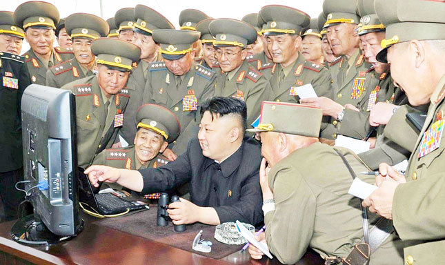 Хойд Солонгосын кибер арми 7000 хакертай