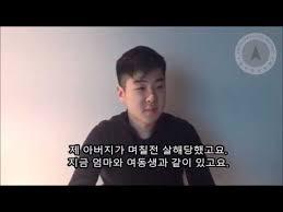 Ким Чен Намын хүү Интернэтэд бичлэг тавьжээ