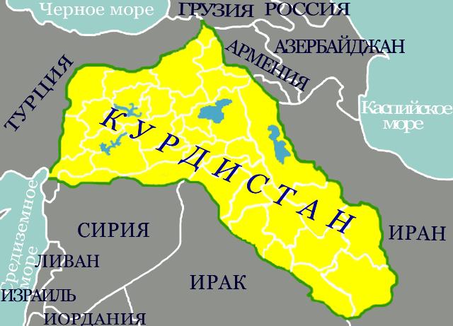 Турк Курдистаны тусгаар тогтнолын талаархи санал асуулгыг хууль бус гэлээ