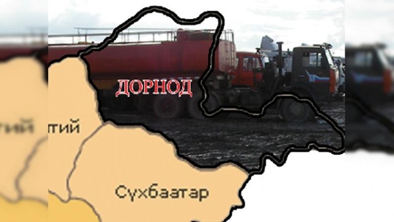 Г.Адилбиш: Газрын тосны компаниуд Дорнод аймагт үйл ажиллагаа явуулаад ямар ч сайн сайхан үр дүн авчраагүй