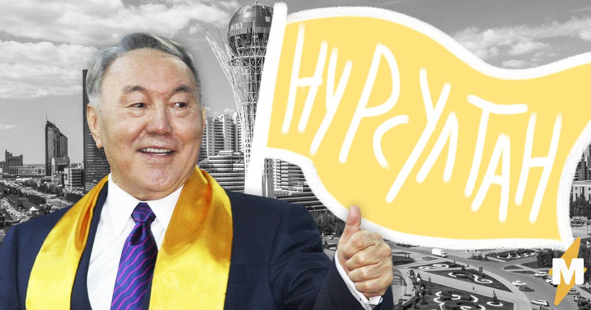 Казахстаны нийслэл