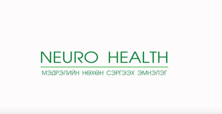 Хөгжингүй орны сэргээн засах эмнэлэгүүдэд ашиглагагддаг аппарат Монголд орж иржээ