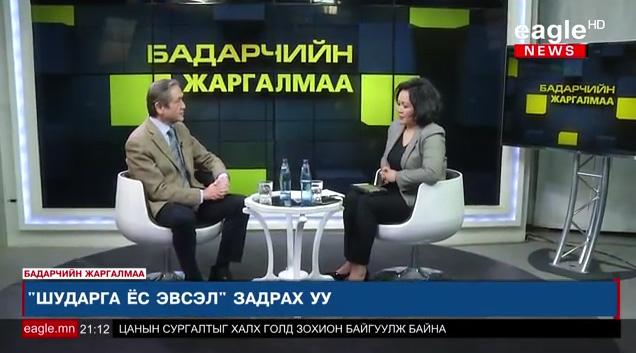 """""""Бадарчийн Жаргалмаа"""" нэвтрүүлэгт МАХН-ын дарга Н.Энхбаяр оролцов /видео/"""