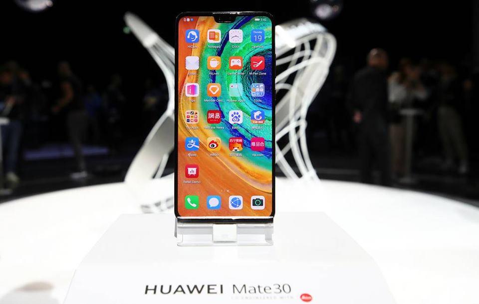 """""""Huawei"""" шинэ ухаалаг гар утсаа танилцууллаа"""