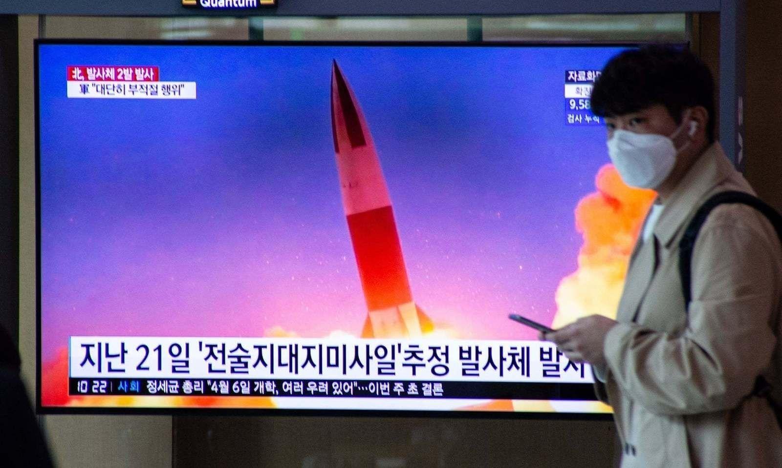 Дэлхий коронавирустэй тэмцэж байх хооронд Умард Солонгос ес дэх пуужингээ харвалаа