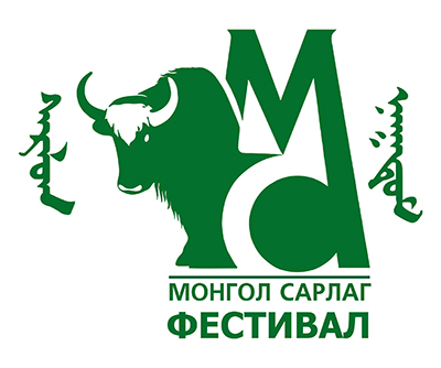 """""""Монгол Сарлаг"""" фестиваль - Орон нутгийнхны баяр"""