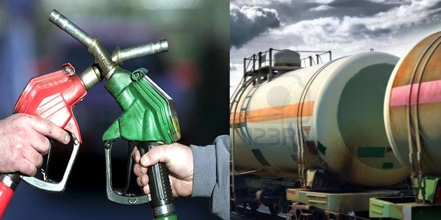 Нефтийн бүтээгдэхүүн импортлогчдын буулган дор тарчлагсад