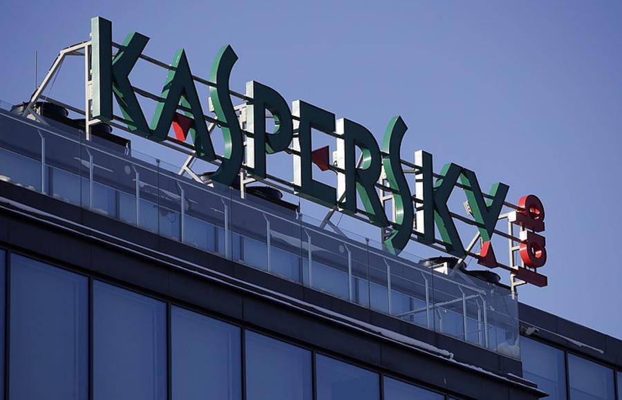 """""""Касперскийн лаборатори"""" вирусын эсрэг үнэгүй программ бүтээжээ"""