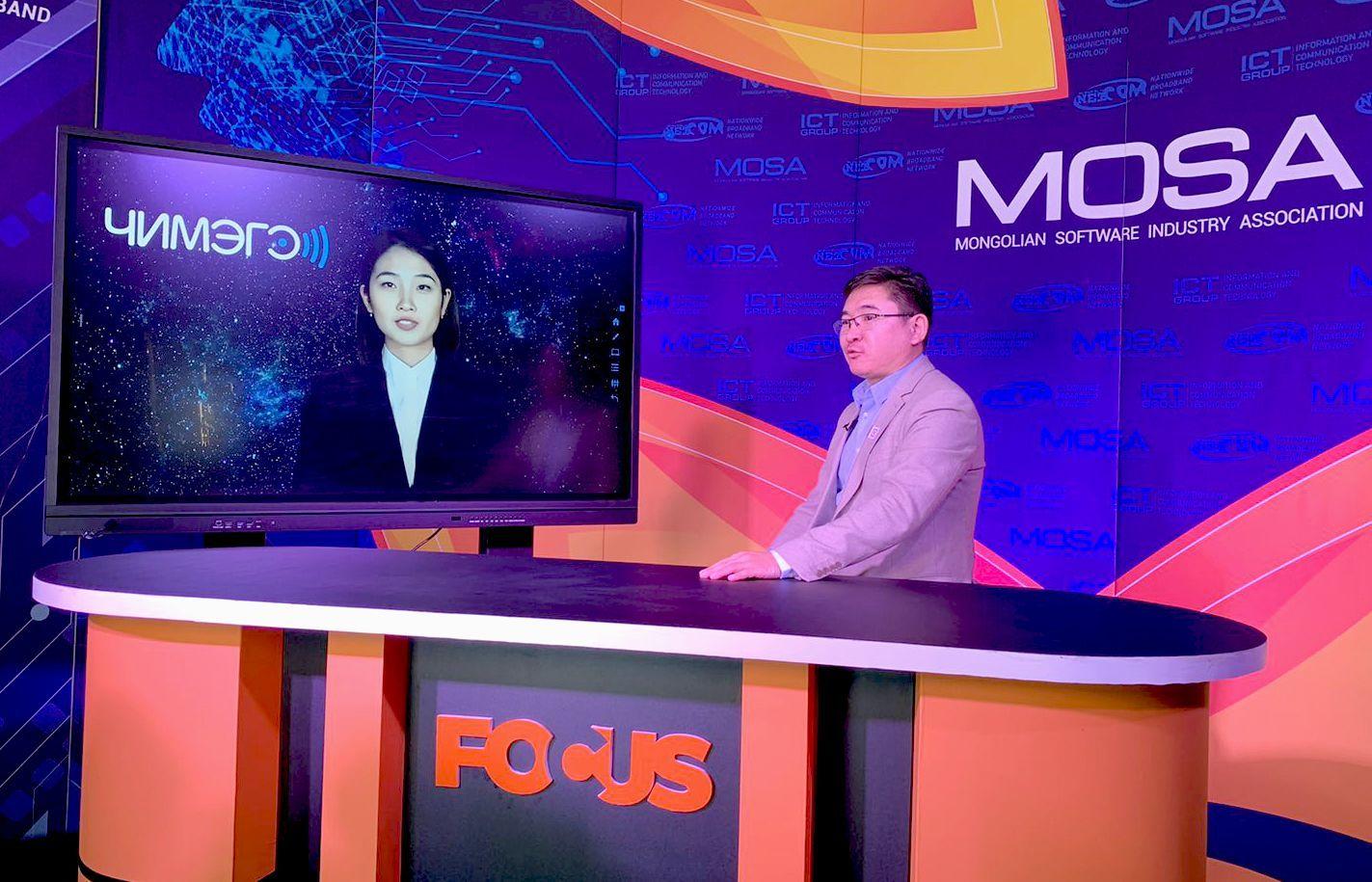 ICT EXPO: Монголын анхны хиймэл оюун ухаант хөтлөгч