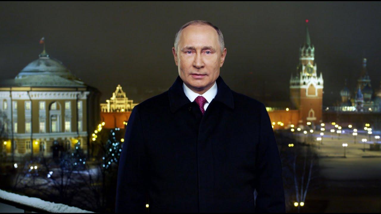 ОХУ-ын Ерөнхийлөгч В.Путины шинэ жилийн мэндчилгээ