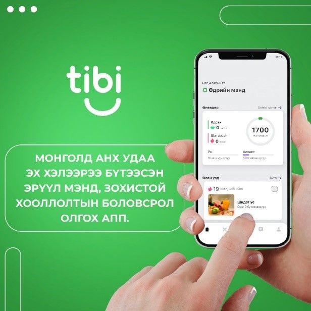 Таны хувийн хоол зүйч Tibi апп мэндэллээ