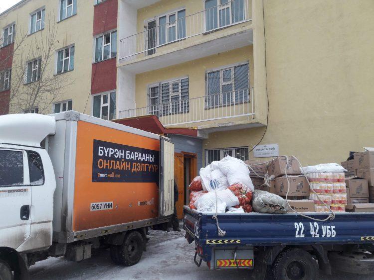 МУИС | Дотуур байрны оюутнууддаа 7 хоногийн хүнсний хангалт хийлээ
