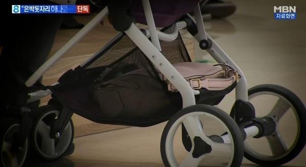 Хэргийн газар эхнэр хүүхдээ хаяад зугтсан Монгол залууг эрэн сурвалжилж байна