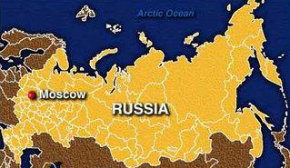 Оросын томоохон аж ахуйн нэгжүүдийн үнэлгээг буруулав