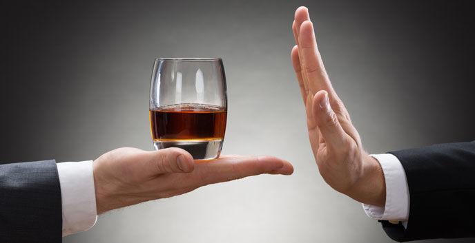 Согтууруулах ундаа хэтрүүлэн хэрэглэхгүй байхыг зөвлөж байна