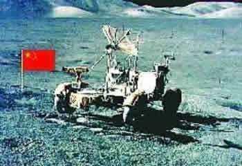 Хятадын сансарын аппарат сарны цаад талд анх удаа бууна